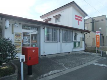和歌山松江西郵便局の画像2