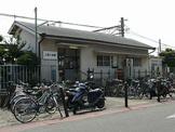 二里ヶ浜駅