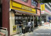 カレーハウスCoCo壱番屋 港区青山1丁目店