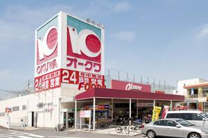 オークワ大浦街道店の画像1