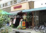 サムラート 青山店
