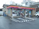 サークルK 加納栄町店