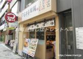 つるまる饂飩 赤坂店