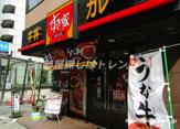 すき家 赤坂6丁目店