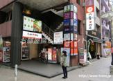 CAN DO(キャンドゥ)赤坂一ツ木通り店