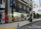 Tomod's(トモズ) 赤坂店