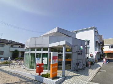 貝塚二色パークタウン郵便局の画像1