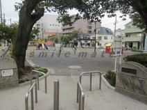浅間町車庫前公園