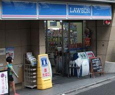 ローソン H落合南長崎駅前店の画像