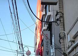 熊谷医院の画像1