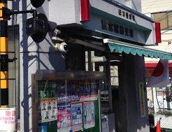 鷺ノ宮駅前交番の画像