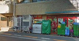 まいばすけっと 鷺ノ宮駅南の画像
