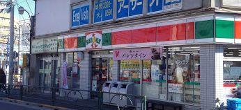 サンクス鷺ノ宮駅前店の画像1