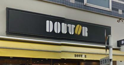 ドトールコーヒーショップ 鷺ノ宮店の画像1