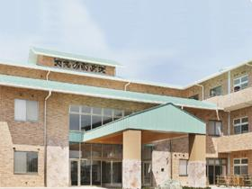 つくし医療・福祉センターの画像1