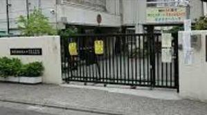 新宿区立鶴巻小学校の画像1