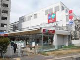 コープ神戸神陵台
