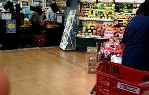 ライフ・中野新井店の画像