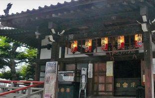 新井薬師公園の画像