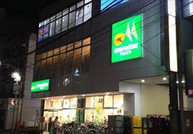 マルエツ新井薬師前店の画像