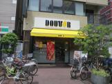 ドトールコーヒーショップ入谷駅前店
