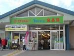 サンエーぎぼ食品館