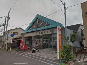 忠岡郵便局の画像1