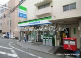 ファミリーマート 千駄ヶ谷二丁目店