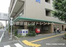 代々木病院
