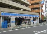 ローソン 千駄ヶ谷一丁目店