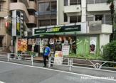 サブウェイ 千駄ヶ谷店