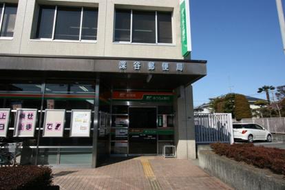 深谷郵便局の画像1