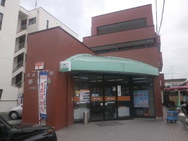 深谷稲荷町郵便局の画像1