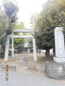 雷電神社の画像1