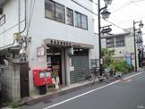 豊島長崎郵便局