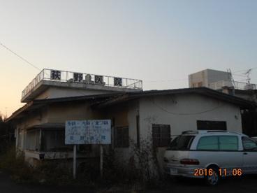 荻野医院の画像1
