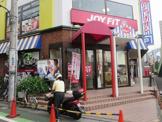 ジョナサン大関横丁店