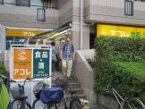 アレコ三ノ輪駅北店