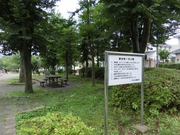 萱田第1号公園の画像1