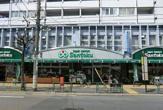 スーパー三徳新中野店