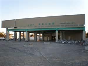 ちはら台駅の画像2
