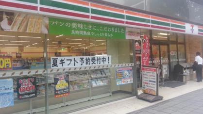 セブン−イレブン神戸須磨白川店の画像1
