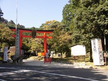 山王総本宮日吉大社の画像2
