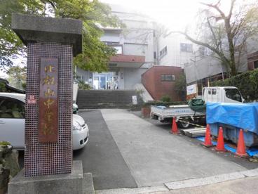 比叡山中学校の画像1