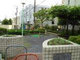 品川区立中原児童公園
