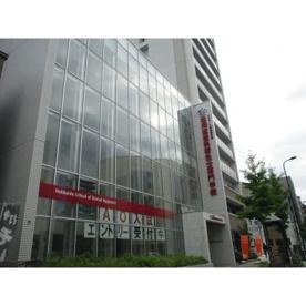 北海道歯科衛生士専門学校の画像1