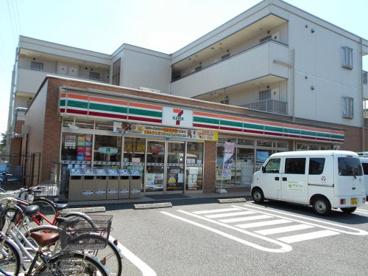 【コンビニ】セブンイレブン 三鷹天文台通り店の画像1