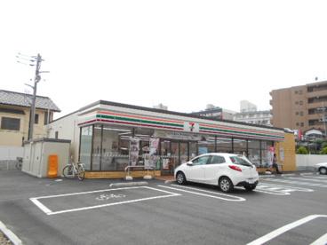 【コンビニ】セブンイレブン 小金井中町4丁目店の画像1