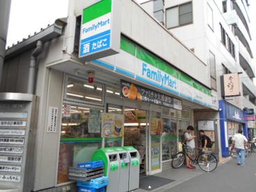 【コンビニ】 ファミリーマート 武蔵小金井本町店の画像1