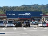 アヤハディオ西大津店